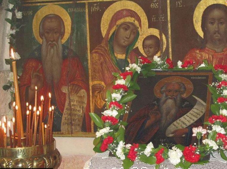 Sfântul Eftimie