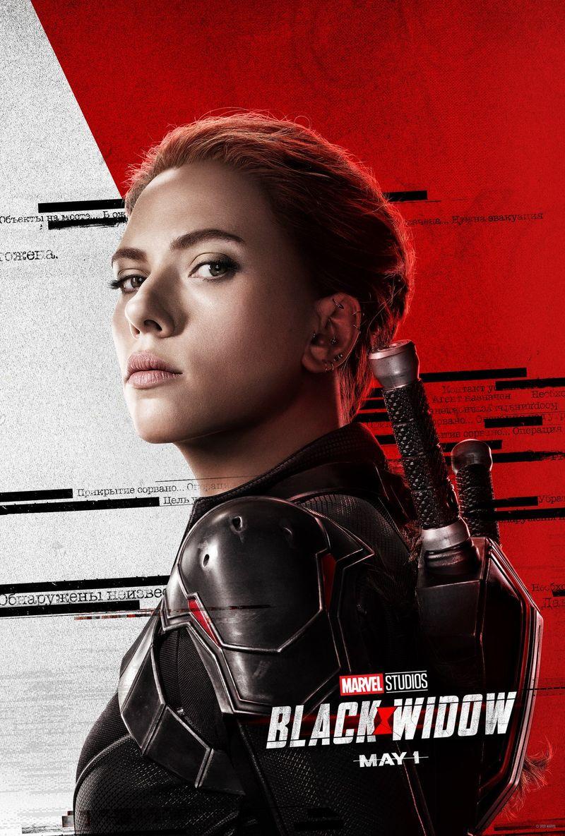 Merită sau nu să te uiţi la Black Widow? Părerea criticilor de film