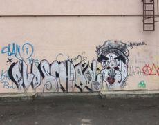 Ambasada Uniunii Europene în Israel a fost vandalizată cu graffiti