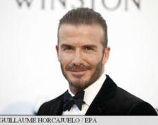 David Beckham se lansează în industria hotelieră