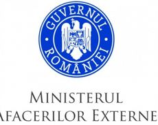 Avertizare MAE pentru românii care merg în Spania: Alertă alimentară şi îmbolnăviri cu bacteria Listeria în Andaluzia