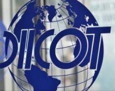 ALERTĂ - Dosar la DIICOT: Sistemul electronic de evidenţă al Poliţiei Române, accesat ilegal