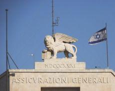 Ambasadorul israelian în Iordania, convocat de autorităile de Amman