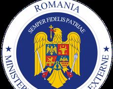 Avertizare MAE - Cod portocaliu de inundaţii în Slovenia